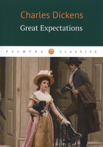 Dickens C. Great Expextations dickens c a christmas carol книга для чтения