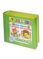 Мои первые сказки-малютки: Курочка Ряба. Колобок. Теремок. Репка (+CD со сказками в подарок). От 0 до 1 года