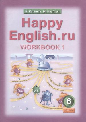 Happy English.ru 6 кл Книга для учителя