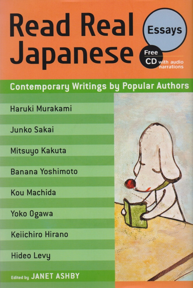 Ashby J. Read Real Japanese Essays: Contemporary Writings by Popular Authors (+CD)