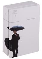 Пермяковский сборник (комплект из 2 книг)