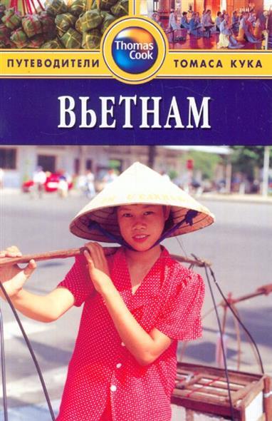 Гастинг М. Вьетнам Путеводитель