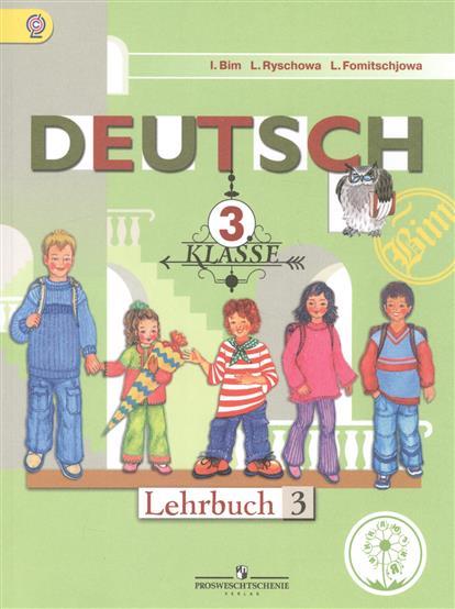 Немецкий язык. 3 класс. Учебник для общеобразовательных организаций. В четырех частях. Часть 3. Учебник для детей с нарушением зрения