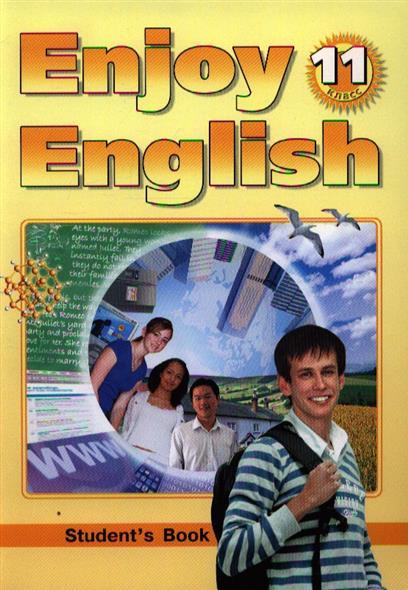 Enjoy English 11 кл. Учебник