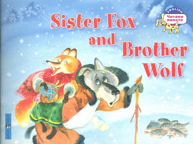 Владимирова А. Лисичка-сестричка и братец волк = Sister Fox and Brother Wolf jetley 1 bead diy biagi