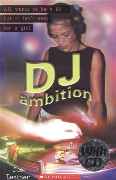 Leather S. DJ amdition. Level 2 (+CD) cosmic level b1 class cds аудиокурс на 2 cd