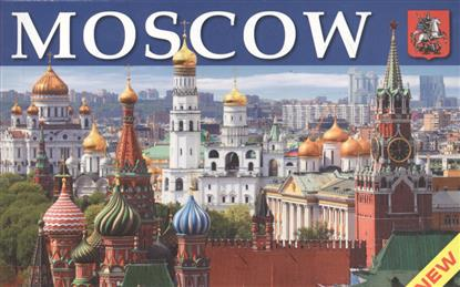 Moscow. Monuments of architecture , cathedrals, churches, museums and theatres