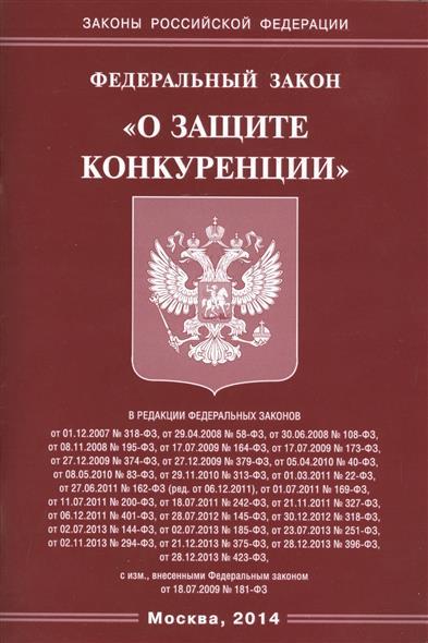 Закон об акционерных обществах и защите прав акционеров узбекистан
