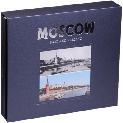 Moscow. Past and Present