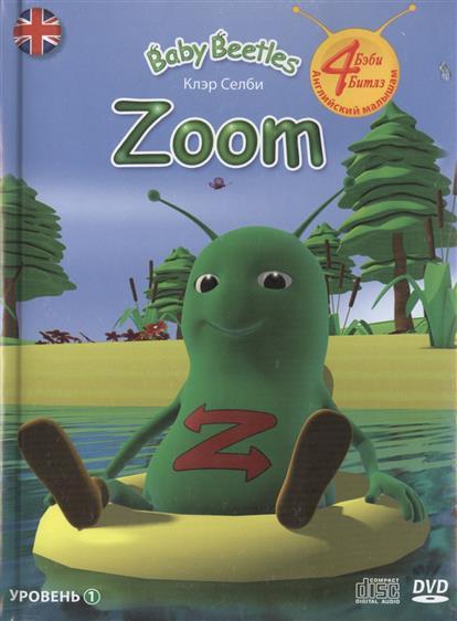 Селби К. Zoom (+CD) (+DVD) музыка cd dvd dsd 1cd