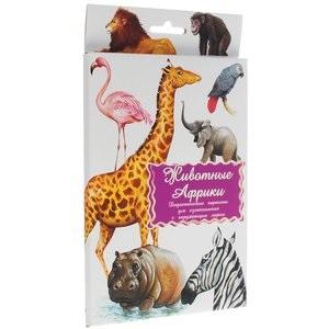 Животные Африки Дидакт. карточки дидакт карточки домашние животные и их детеныши
