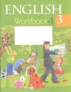 English. Английский язык. 3 класс. Рабочая тетрадь (комплект из 2 книг)