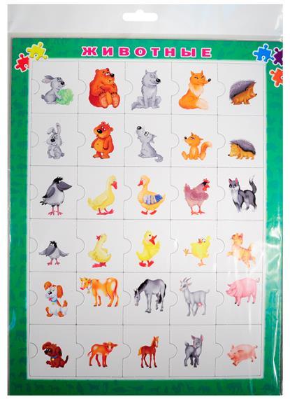 Гайдель Е. (ред.) Животные. Умные карточки-пазлы для вашего малыша гайдель е ред загадки