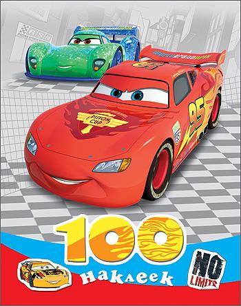 Disney/Pixar. Тачки