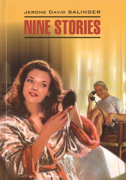 Salinger J. Nine stories юбки vera nova юбка