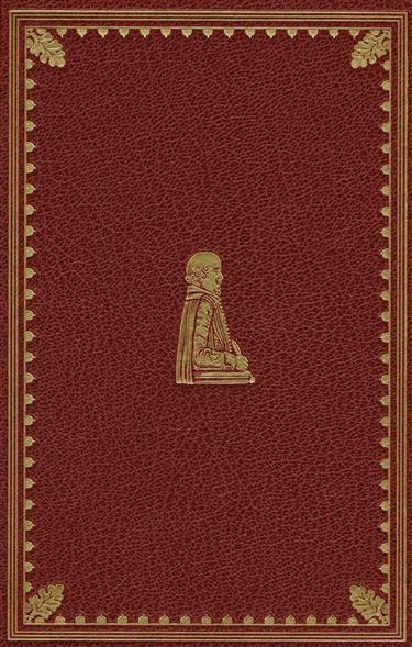 Шекспир У. Гамлет, принц Датский