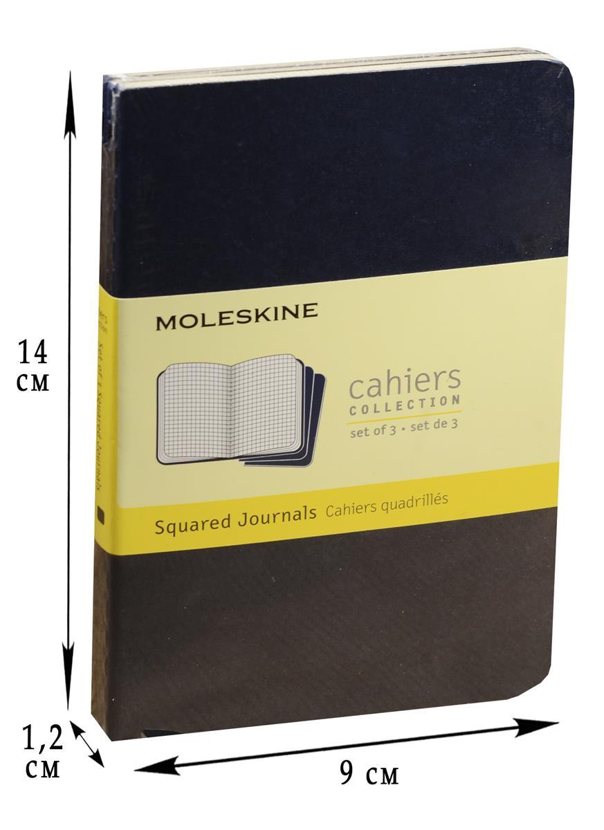 """Записная книжка А6 32л кл. """"Cahier Journal Pocket"""" (3шт.) синяя, обложка картон, Moleskine"""