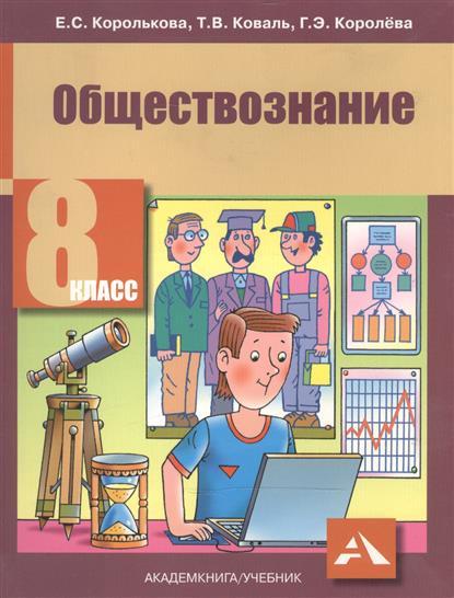 Книги мертвых онлайн читать
