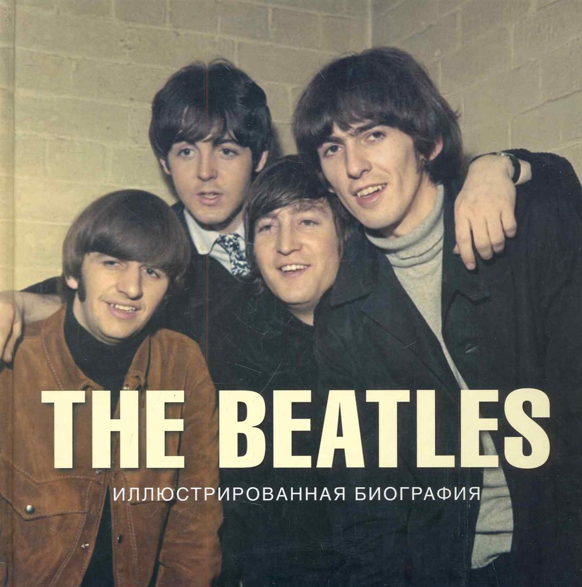 Хилл Т., Гонтлетт А., и др. The Beatles Иллюстрированная биография издательство аст the beatles иллюстрированная биография