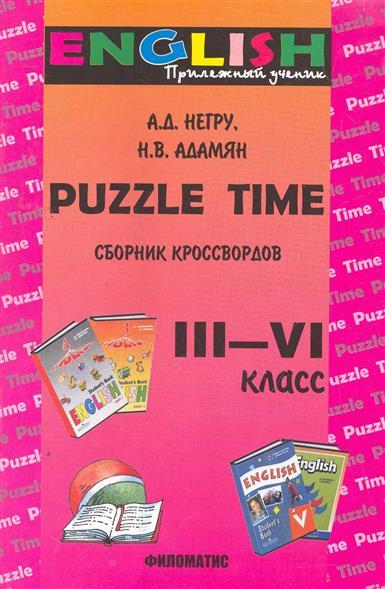 Puzzle Time Учеб. пособ. Сборник кроссвордов для уч 3-4 кл.