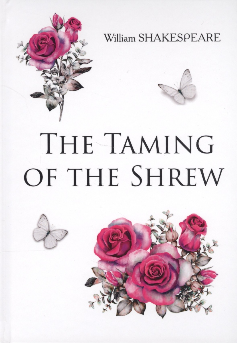 Shakespeare W. The Taming of the Shrew. Книга на английском языке tate christopher taming the bear