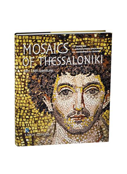 Mosaics of Thessaloniki. 4th-14th Century. / Мозаики Салоники. 4-14 века