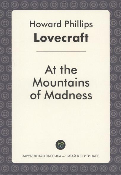 Lovecraft H. At the Mountains of Madness h p lovecraft he