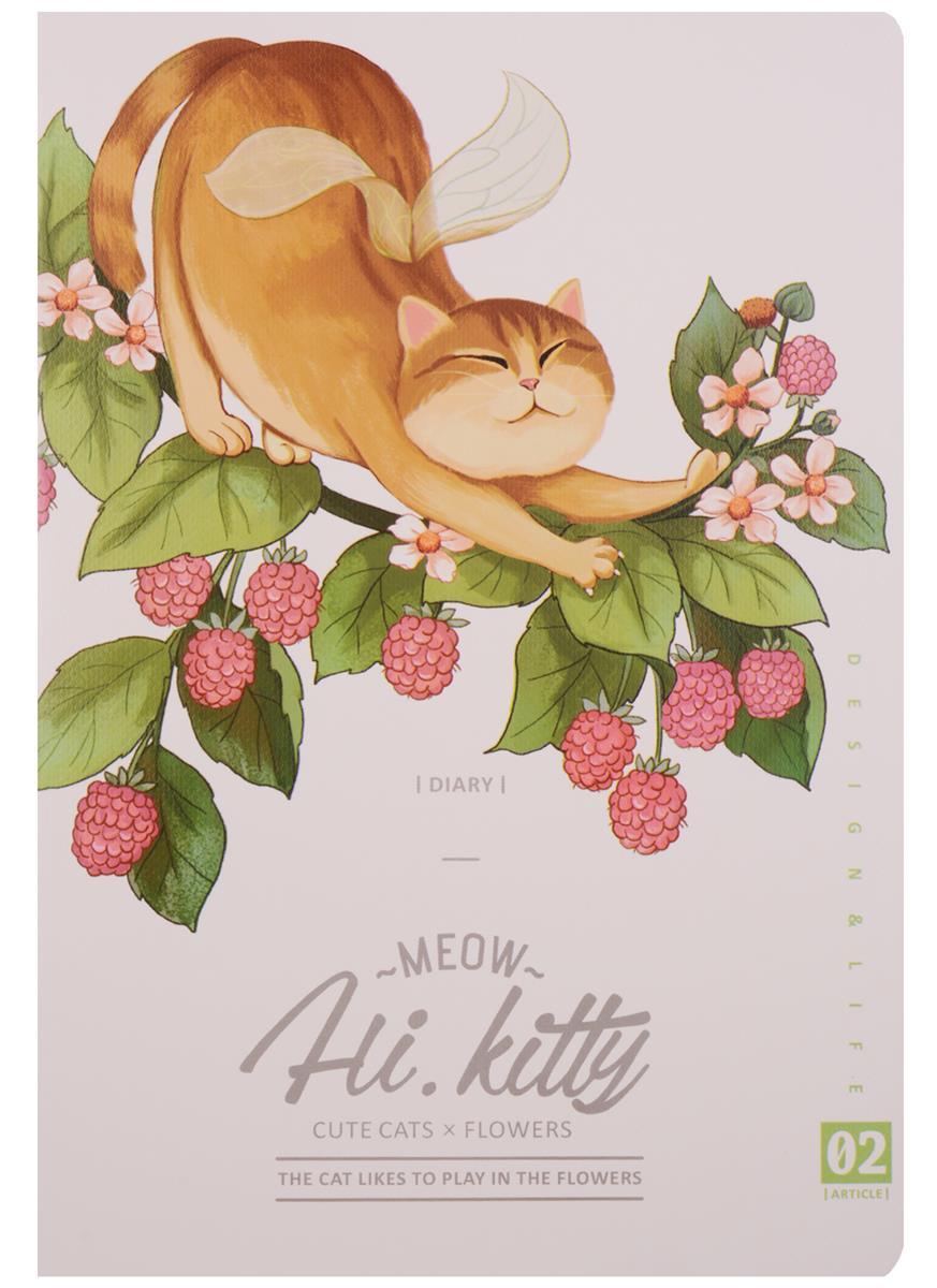 """Тетрадь """"Flying cat"""""""