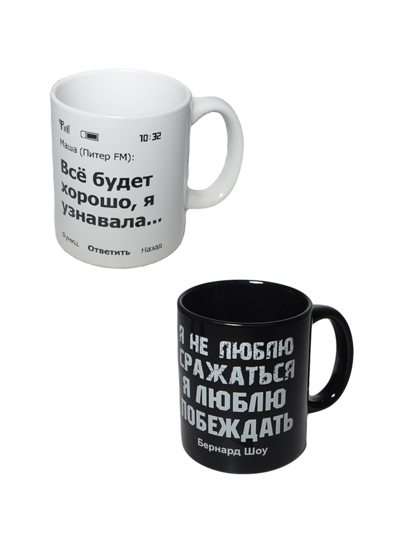 Кружка керамическая (ассорт.) (упаковка) (Украинский)