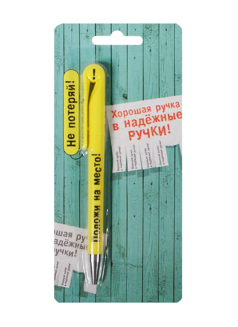 Открытка с ручкой Хорошая ручка в надежные ручки (0701.051)