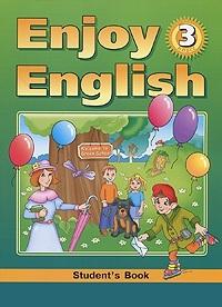 Enjoy English 3 кл Учебник