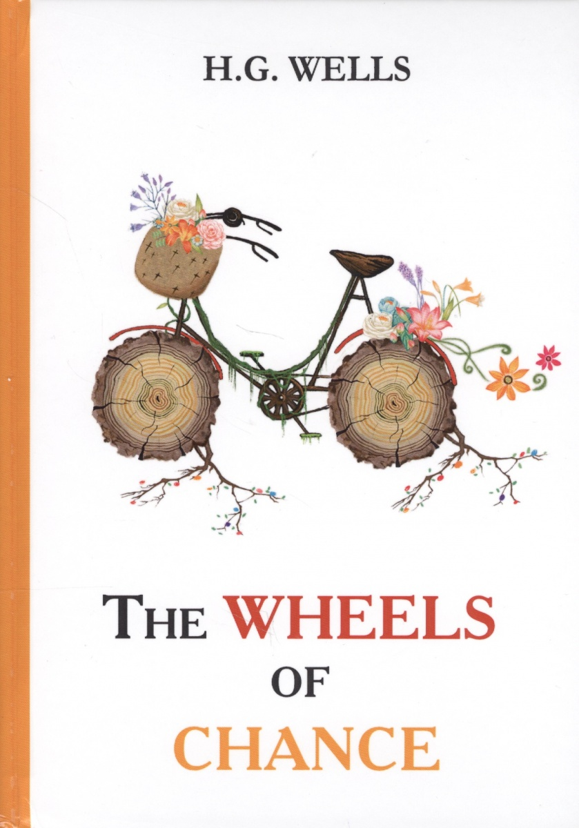 Wells H.G. The Wheels of Chance. Книга на английском языке wells h g the war of the worlds война миров роман на англ яз