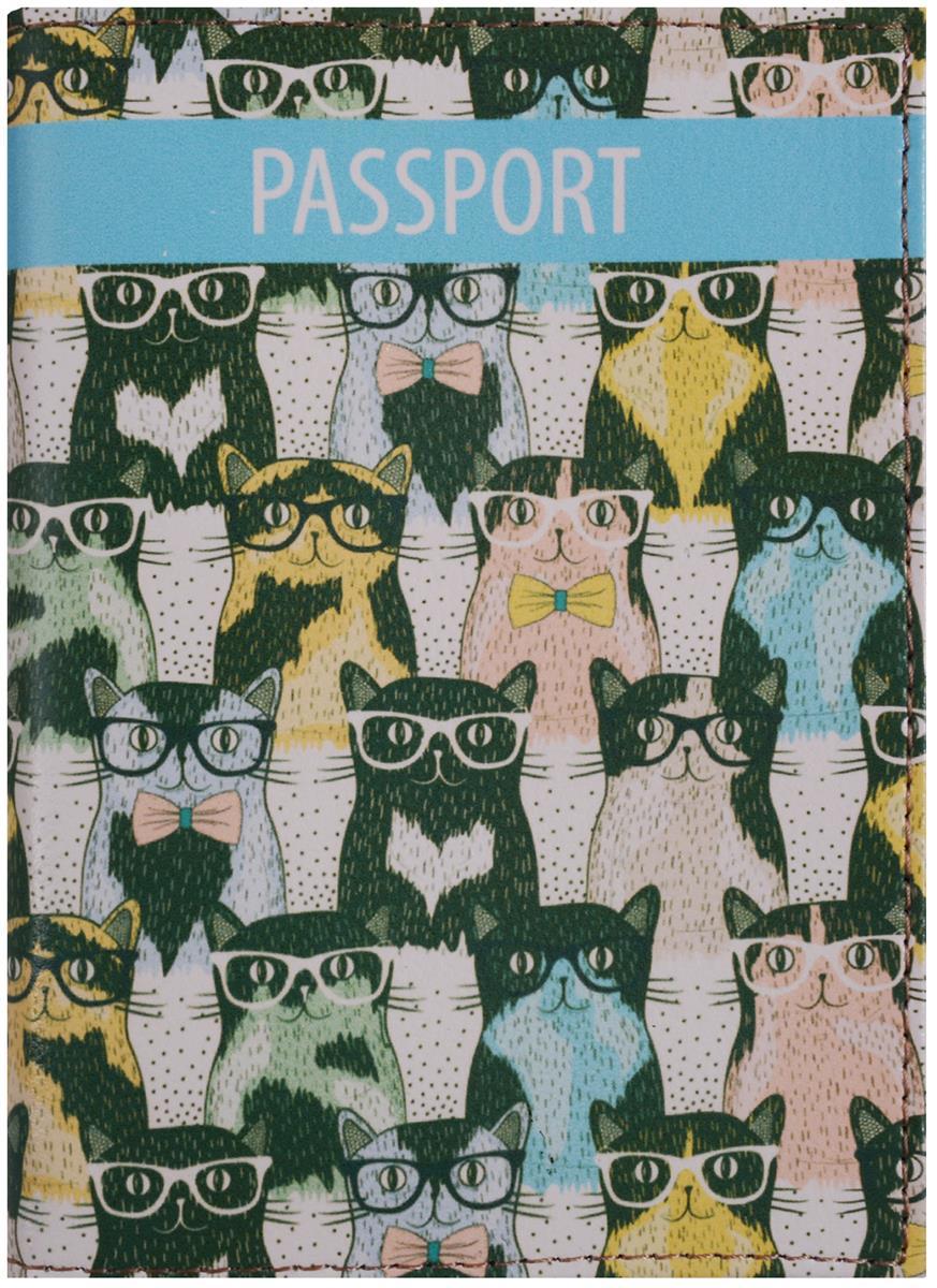 Обложка для паспорта Cool Clever Cats (кожа) (ПВХ бокс)