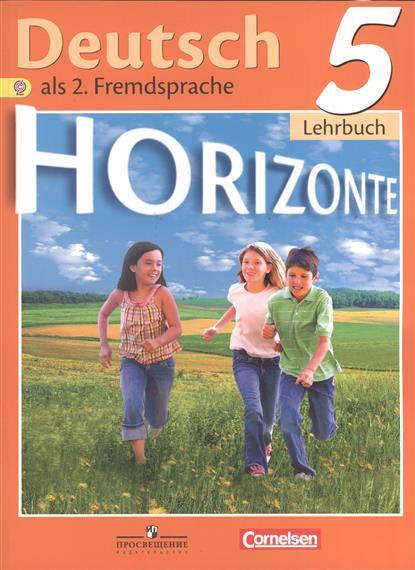 Немецкий язык. 5 класс. Учебник для общеобразовательных учреждений. 3-е издание
