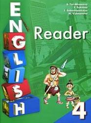 Книга для чтения к уч. англ. яз. для 4 кл.
