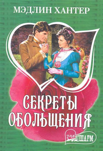 lyubov-i-seks-muzhchini-i-zhenshini