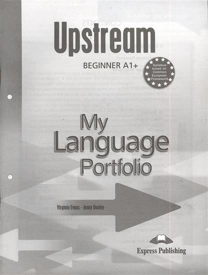 Evans V., Dooley J. Upstream Beginner A+ My Language Portfolio evans v dooley j upstream a1 beginner dvd activity book рабочая тетрадь к dvd