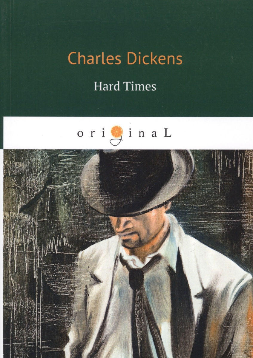 the philosophy of mrs sparsit in hard times a novel by charles dickens Essay the book hard times written by charles dickens is a the aristocracy is represented through mrs sparsit sparsit despises bounderby and his philosophy.