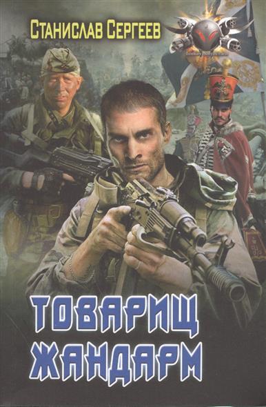 Комитет по вопросам свободы слова и информполитики предложит Раде ввести акцизные марки на российские книги, - Сюмар - Цензор.НЕТ 9741