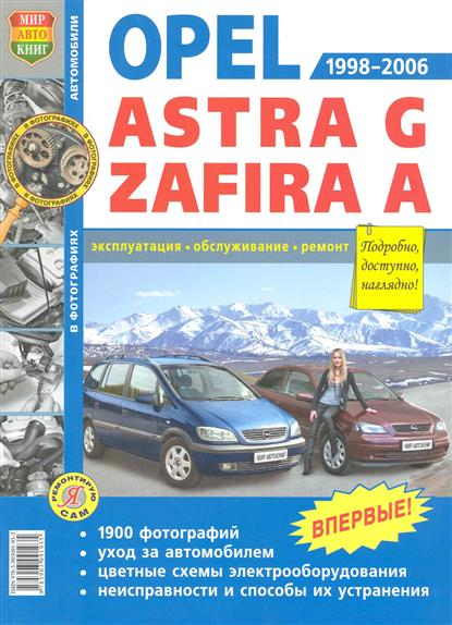 Opel Astra G Zafira A салонный фильтр opel astra g h zafira iveco daily iv v vi 06 11 14