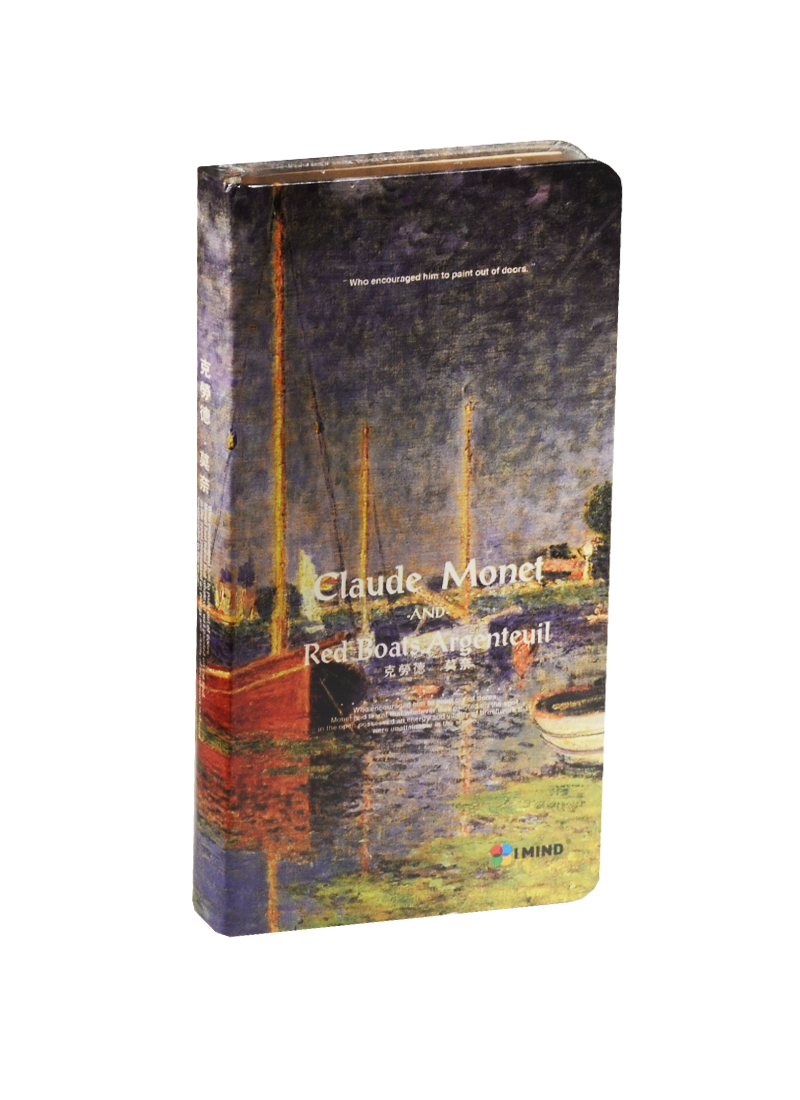 Блокнот Н5 Клод Моне (золотой обрез) (256стр)