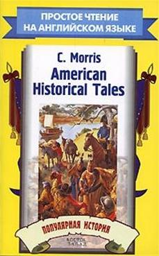 Morris C. English Historical Tale teresian leadership a historical analysis
