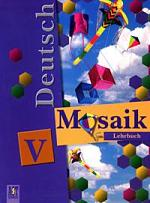Немецкий язык Мозаика 5 кл. Учебник