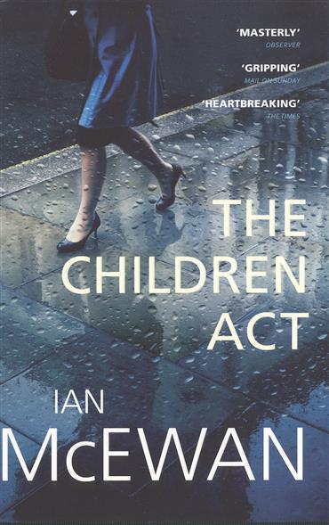 McEwan I. The Children Act ISBN: 9780099599630 mcewan i solar