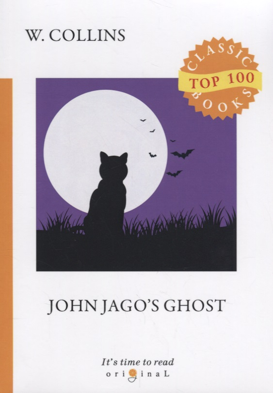 Collins W. John Jago's Ghost collins essential chinese dictionary