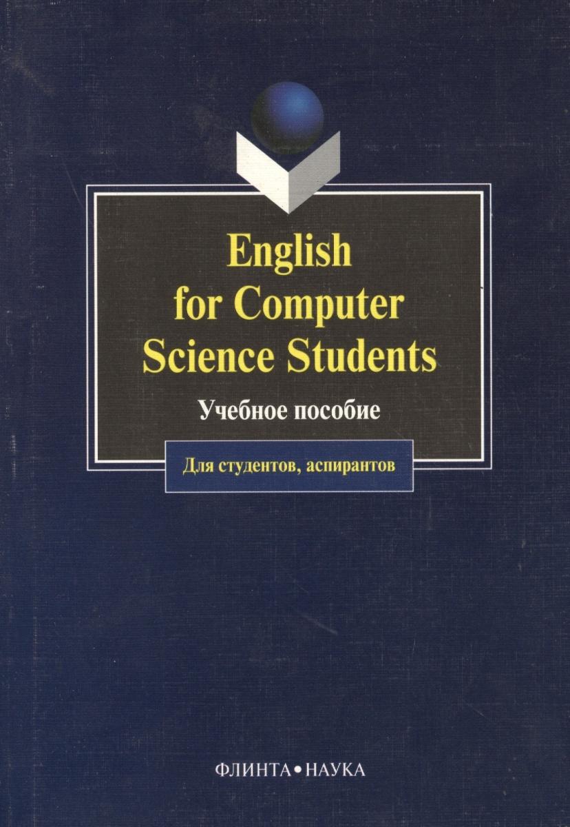 Смирнова Т. English for Computer Science Students (м) Английский для студентов-программистов. Смирнова Т. (Юрайт)