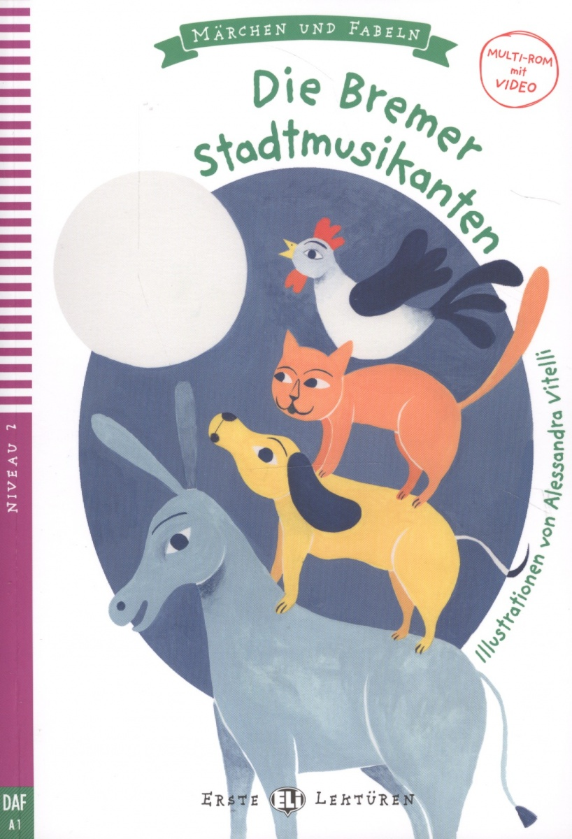 Suett L. Die Bremer stadtmusikanten (+CD) братья гримм бременские музыканты и другие сказки die bremer stadtmusikanten und andere marchen 1 уровень