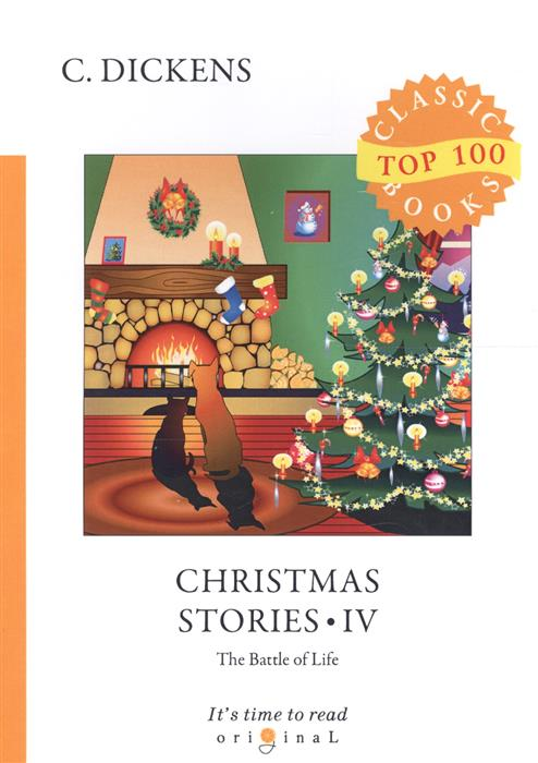 Dickens C. Christmas Stories IV. The Battle of Life dickens c a christmas carol книга для чтения