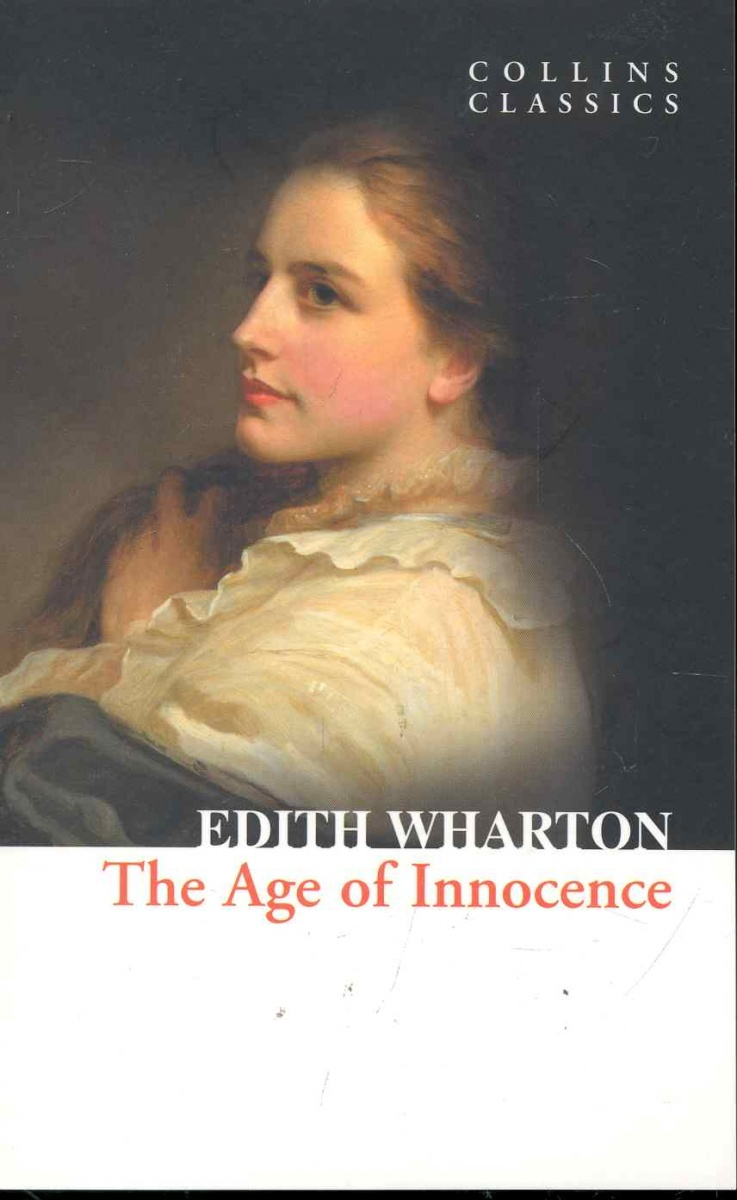 the age of innocence self society Values by the time edith wharton wrote the age of innocence, she had seen world war i destroy much of the world as she knew it she looked back on her early years in new york as a time of social continuity, and felt that the passing of values from parent to child had a civilizing influence.