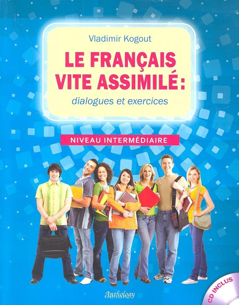 Kogout V. Le francais vite assimile: dialogues et exercices. Niveau intermediaire (+CD) tandem cahier d exercices niveau 2